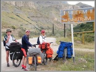 E:\Almira\Туризм\Поход 2010\Фото для отчета\2 день\Кавказ 2010 081.JPG