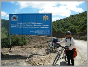 E:\Almira\Туризм\Поход 2010\Фото\Кавказ 2010 188.JPG