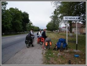 E:\Almira\Туризм\Поход 2010\Фото\Кавказ 2010 190.JPG